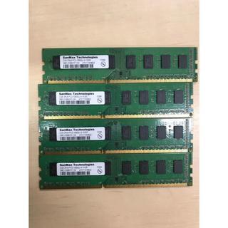 SanMax DDR3 メモリ 2GB 10600U 四枚セット