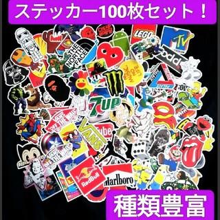 【まとめ売り】【レア物多数】防水ステッカー100枚セット!