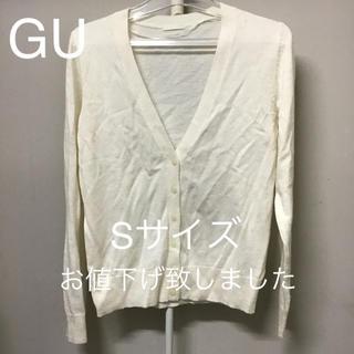 ジーユー(GU)のGU カーディガン(カーディガン)