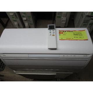 フジツウ(富士通)のK626 富士通 中古エアコン 冷2.5kw/暖2.8kw(エアコン)