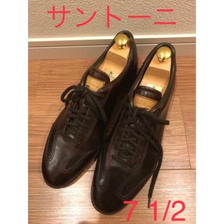 サントーニ(Santoni)のサントーニ レザーシューズ 26.5cm(ドレス/ビジネス)
