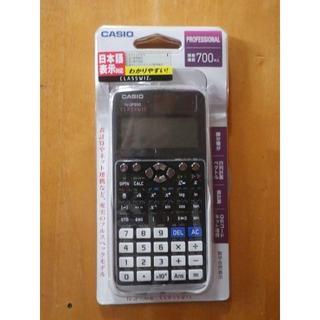 カシオ(CASIO)の関数電卓 CLASSWIZ fx-JP900 CASIO(カシオ)(オフィス用品一般)