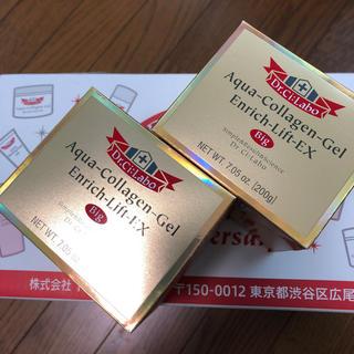 ドクターシーラボ(Dr.Ci Labo)のBIG【最新版】アクアコラーゲンゲル EX  200g×2箱(オールインワン化粧品)