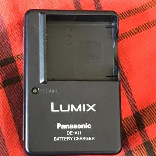 パナソニック(Panasonic)のPanasonic バッテリーチャージャー DE-A11■送料込(その他)