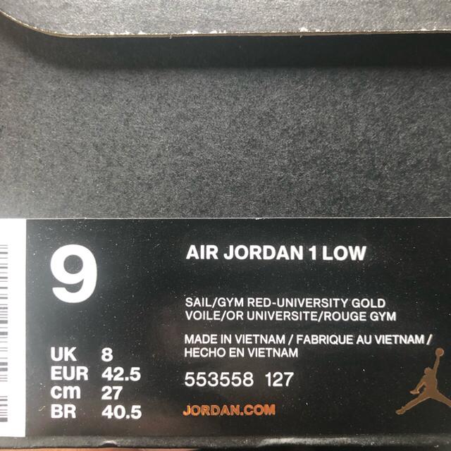 NIKE(ナイキ)の27cm AIR JORDAN 1 low University Gold メンズの靴/シューズ(スニーカー)の商品写真
