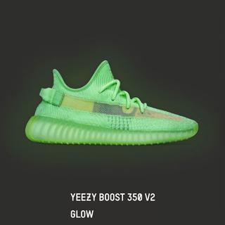 adidas - 国内正規 28cm YEEZY BOOST 350 V2 GLOW