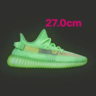 adidas - adidas yeezy boost 350 v2 GID glow 27.0