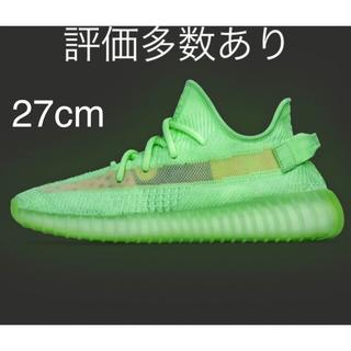 adidas - adidas yeezy 350 v2 glow  kanye