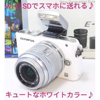 オリンパス(OLYMPUS)の◆Wi-Fi仕様◆極上美品◆キュートなホワイト◆オリンパス E-PL3◆(ミラーレス一眼)