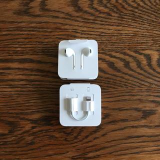 アイフォーン(iPhone)のiphoneイアホン変換アダプター付(変圧器/アダプター)