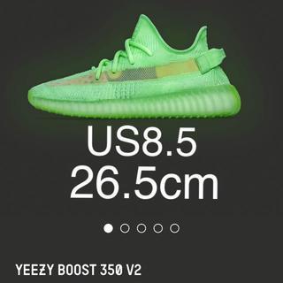 アディダス(adidas)のadidas Yeezy Boost 350 V2 Glow 26.5cm (スニーカー)