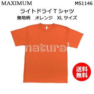 【新品】MAXIMUM ライトドライTシャツ 半袖 オレンジ XLサイズ(Tシャツ/カットソー(半袖/袖なし))
