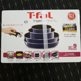 T-fal - 【新品未開封】 ティファール  T-fal  インジニオ ・ネオ