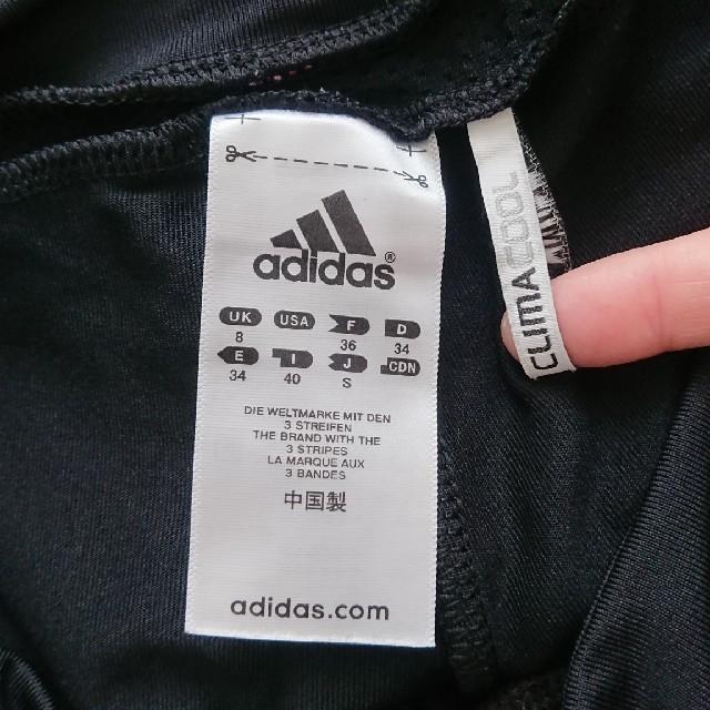 adidas(アディダス)のアディダス トレーニング ウェア スポーツ/アウトドアのトレーニング/エクササイズ(トレーニング用品)の商品写真