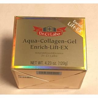 ドクターシーラボ(Dr.Ci Labo)の新品ドクターシーラボ アクアコラーゲンゲル エンリッチ リフト EX 120g(オールインワン化粧品)
