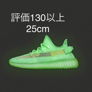 adidas - yeezy boost 350 v2 GLOW 25cm US7