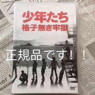 Johnny's - レア!! 少年たち 格子なき牢獄 DVD