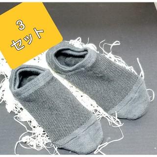 ★★ 靴下 シリコン つき◆◆(その他)