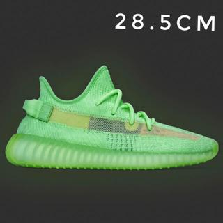 adidas - 28.5cm イージー ブースト 350 グロウ