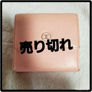 e51c2172a345 シャネル(CHANEL)の⭐売り切れました⭐シャネル財布 CHANEL財布ココボタン