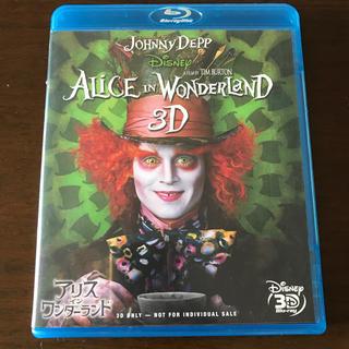 ディズニー(Disney)のDisney アリス・イン・ワンダーランド 3D Blu-ray(外国映画)
