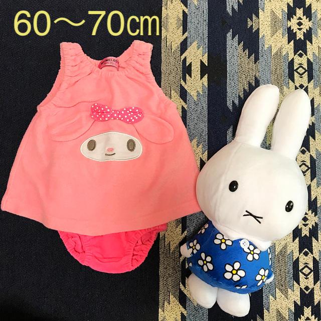 しまむら(シマムラ)の baby マイメロトップス♡ キッズ/ベビー/マタニティのベビー服(~85cm)(ワンピース)の商品写真