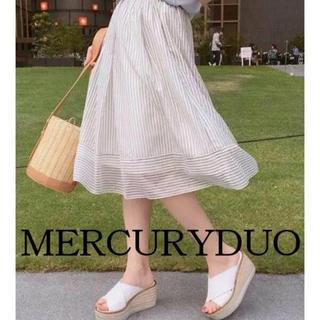 MERCURYDUO - 【美品】 マーキュリーデュオ ストライプギャザーフレアスカート