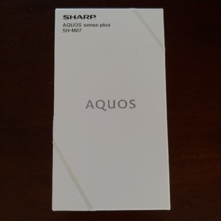 SHARP - AQUOS sense plus SH-M07