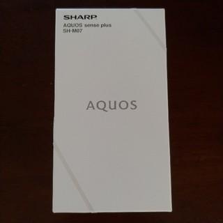 シャープ(SHARP)のAQUOS sense plus SH-M07(スマートフォン本体)