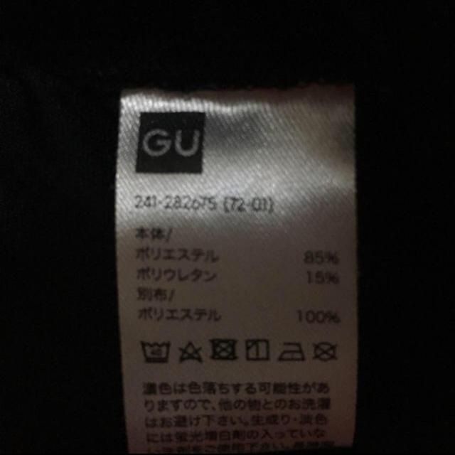 GU(ジーユー)のランニングパンツ GU スポーツ/アウトドアのランニング(ウェア)の商品写真