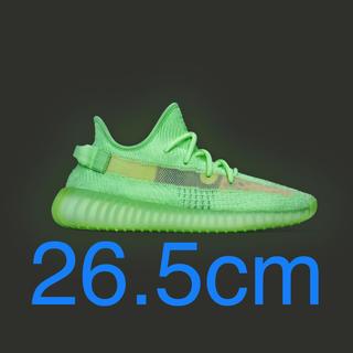 adidas YEEZY BOOST 350 V2 GLOW イージー ブースト