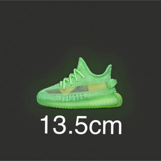 adidas - adidas yeezy boost 350 v2 GID glow 13.5