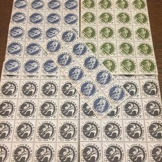 未使用切手 450円分