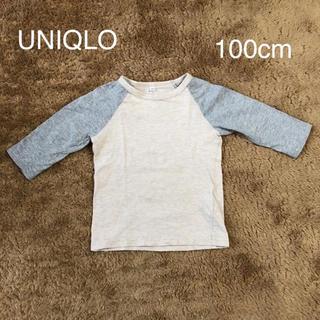 ユニクロ(UNIQLO)のユニクロ ラグランT 100cm(Tシャツ/カットソー)