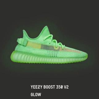 adidas - YEEZY BOOST 350 V2 GID glow グロウ 28
