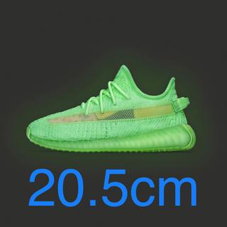 adidas - adidas YEEZY BOOST 350 V2 GLOW KIDS PS