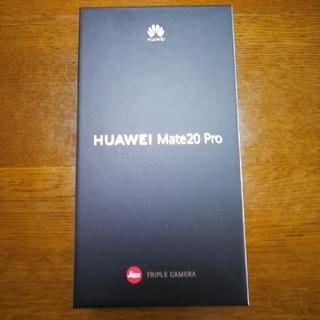 Softbank - HUAWEI   Mate 20 Pro  ブラック