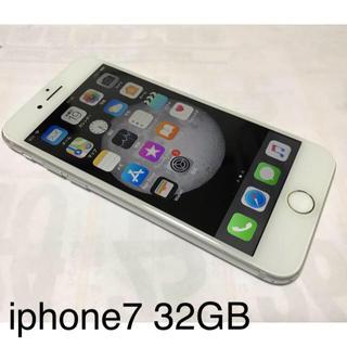 iPhone - 月末までの限定割引!iPhone 7 32GB SoftBank