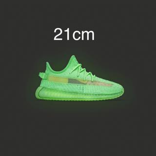 アディダス(adidas)のadidas YEEZY BOOST 350 V2 glow KIDS 21cm(スニーカー)