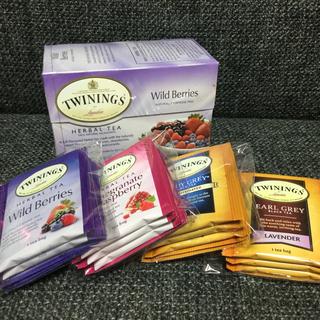 TWININGS トワイニング ★ハーブティー&紅茶★4種20袋