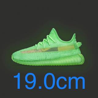 adidas - adidas YEEZY BOOST 350 V2 KIDS GLOW イージー