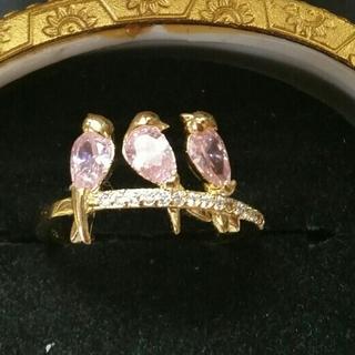 ◆27◆ベビーピンクカラー 鳥のモチーフのゴールドリング(リング(指輪))