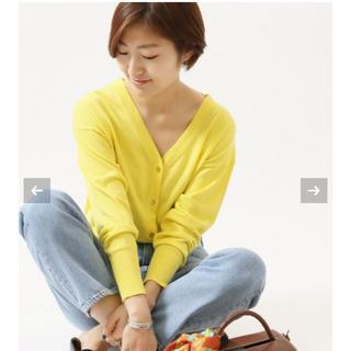 IENA - 今期完売 イエロー!filartexシリーズカーディガン