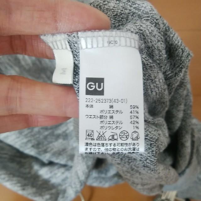 GU(ジーユー)のGU マーメイドロングスカート M グレー レディースのスカート(ロングスカート)の商品写真