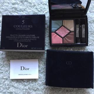 ディオール(Dior)のDior サンク(アイシャドウ)