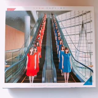 乃木坂46 - 乃木坂46 それぞれの椅子 typeA