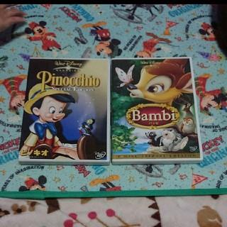 ディズニー(Disney)のディズニー Disney バンビ&ピノキオ DVD 3枚(アニメ)