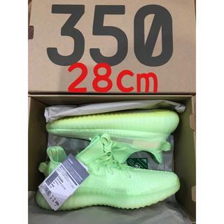 adidas - adidas yeezy boost 350 v2 glow 28cm