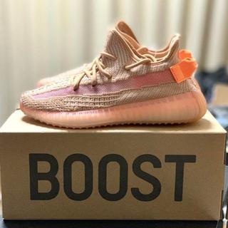 adidas - US限定 23cm adidas yeezy boost 350 v2 clay
