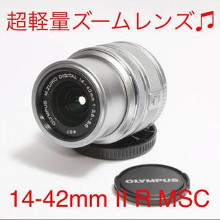 OLYMPUS - ❤オリンパス DIGITAL 14-42mm II R MSC シルバー❤